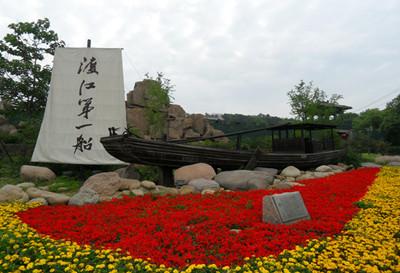 江阴军事文化博物馆门票团购
