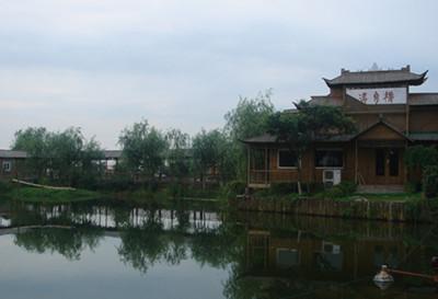 上海四季百果园