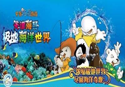 项目位于天津市塘沽区响螺湾旅游板块,地处海河南岸,面向海河,对岸是