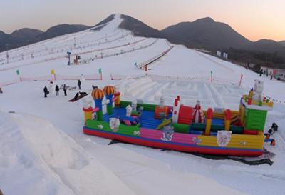 渔阳滑雪场门票团购