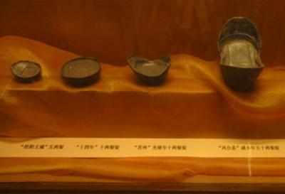 北京古代钱币博物馆门票团购