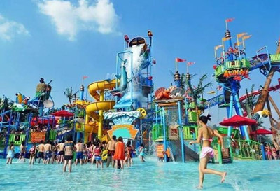乐和乐都水上乐园
