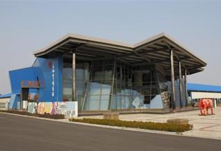上海风电科普馆