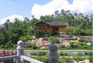 济南园博园
