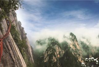 眉县红河谷