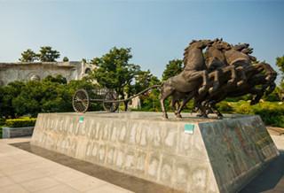 郑州绿博园