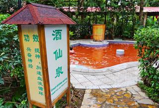 中山聚龙湾温泉