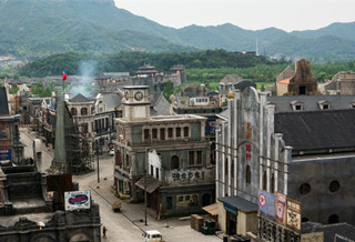 象山影视城