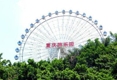 重庆游乐园门票团购图片